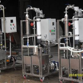 煤化工反渗透浓水零排放