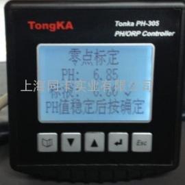 PH/ORP控制器PH-305
