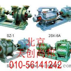 2SK-6A型水环式真空泵北京优质供应商