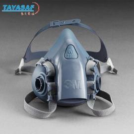 3M防毒面具/3200半面型防护面罩