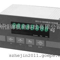 XK3101-K带模拟量输出电子称重仪表