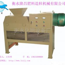 隆昌专业生产豹牌GY250-2对辊式挤压造粒机