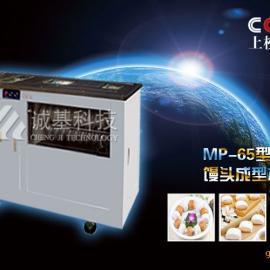 福州 漳州小型馒头机
