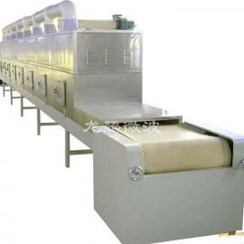 HYWB-30SD低温环保型微波中药材杀菌干燥设备
