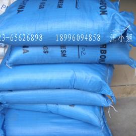 重庆水处理活性炭、椰壳活性炭、果壳活性炭