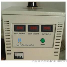 PY1600 接触电流测试仪专用电源
