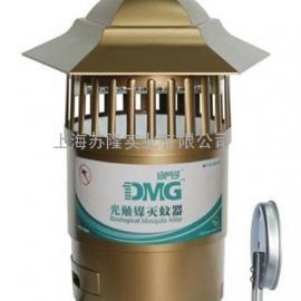 德国迪门子802光触媒灭蚊灯、捕蚊器价格、灭蚊器