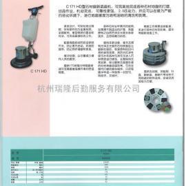 C 171 HD型石材翻新 晶面机