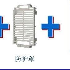 1MBI200U4C-120,1MBI2400U4C-170,HPM高功率IGBT模块