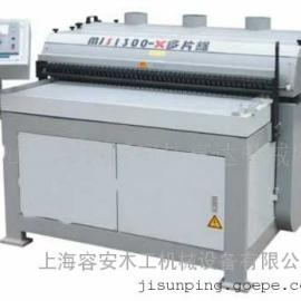 木工机床MJ1300-X2多片锯,木工自动多片锯价格
