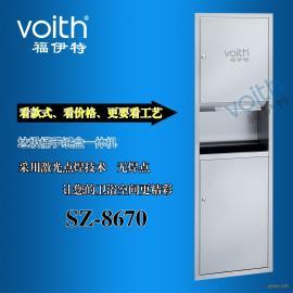 福伊特Voith嵌入式不�P��M合型擦手�架(�Ю�圾桶)