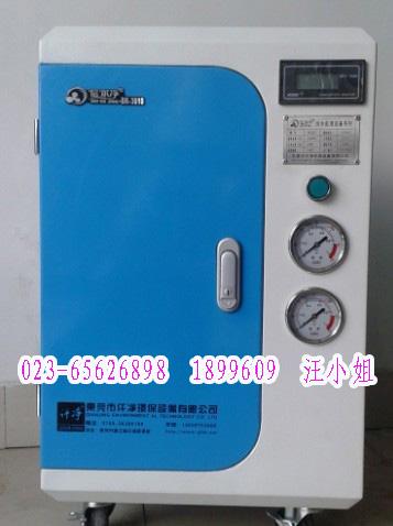 超纯水机、落地式超纯水机、高端超纯水机
