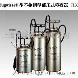美国哈逊不锈钢塑储压式喷雾器、塑储压式喷雾器713301