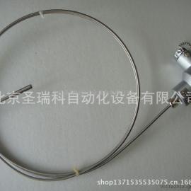 WZPK-136无固定铠装热电阻