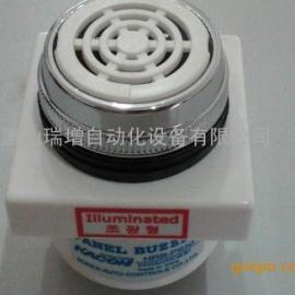 �P昆HRB-PS50CR-D4    河北唐山电子式蜂鸣器