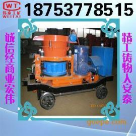 PC7I矿用湿喷机