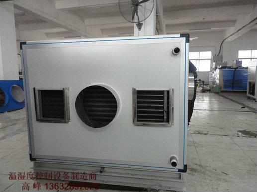 组合式空调机组型号与选型(组合式空气处理机)