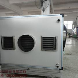 风冷式恒温恒湿机(风冷式空调机组)