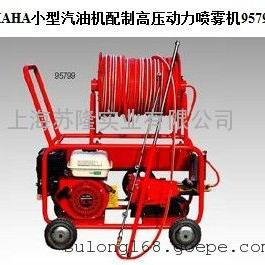 YAMAHA小型汽油机配制高压动力喷雾机95799、雅马哈喷雾器