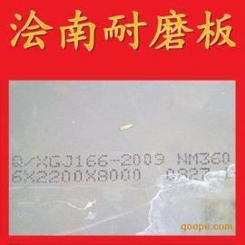 南钢NM600耐磨板上海现货