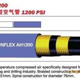 意大利SUNFLEX AH1200重役型空气管