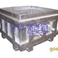 真空铸造设备砂处理系统