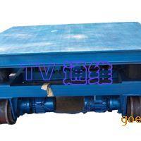 V法铸造设备设备三维振实台