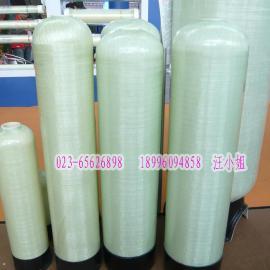 重庆水处理 预处理 玻璃钢罐 过滤器 软化罐 过滤罐