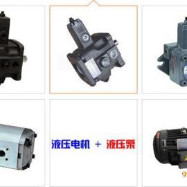 台湾群策电机 新鸿齿轮泵