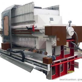 化工污泥处理 厢式压滤机