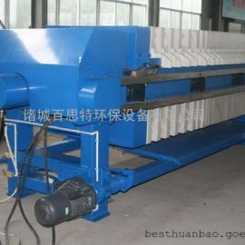 汽车厂污水处理设备 厢式压滤机