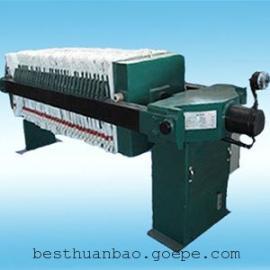 厢式压滤机 造纸污水处理设备 环保设备