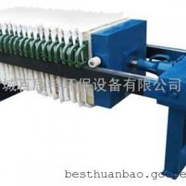 纺织厂污水处理设备 厢式压滤机