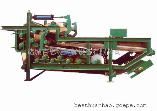 皮革污水处理设备 环保设备