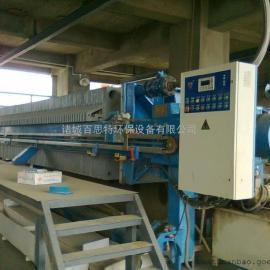 化纤污水处理设备