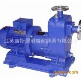 自吸式不�P�磁力泵 磁力自吸泵 ��磁自吸泵 304材�|