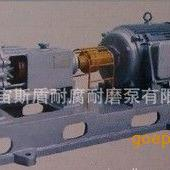 CZ化工泵 单级单吸悬臂式离心泵 化工泵