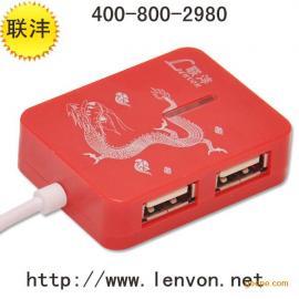 西藏银行赠品一分多USBHUB集线器品牌代理