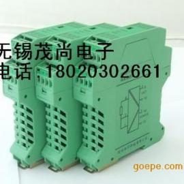 变频器输出信号隔离器抗干扰