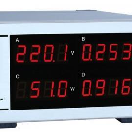 杭州远方PF9901智能电量测量仪|数字功率计