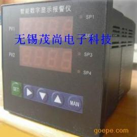 双路4-20mA数显表 双路数字显示控制仪 光柱显示表