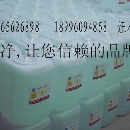 高品质重庆蒸馏水