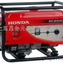 本田发电机EC2500CL、本田汽油发电机、本田代理