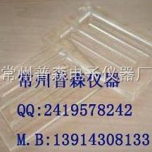 PSFG-5-10 大型浮游生物计数框 CC-S