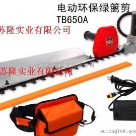省电电动拓宝 TP650E电动修剪机 拓宝单刀绿篱机 拓宝采茶机