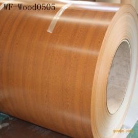 木纹彩色钢板