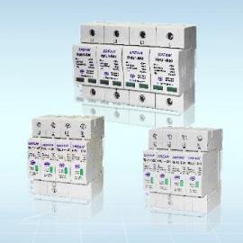 RMU1-D20电涌保护器