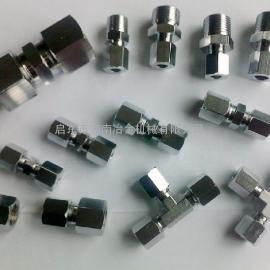 厂家直销JB970-77焊接式端直通管接头