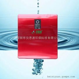 贝思源  五级反渗透家用纯水机BSY-C07