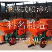 喷涂拉毛砂浆泵 可变速遥控喷涂机 多功能喷浆机